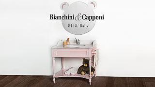 Video Bianchini & Capponi: Art. 8448 baby Mobile bagno per bambini.